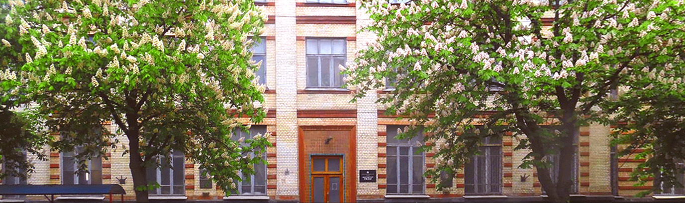 Інститут газу Національної академії наук України